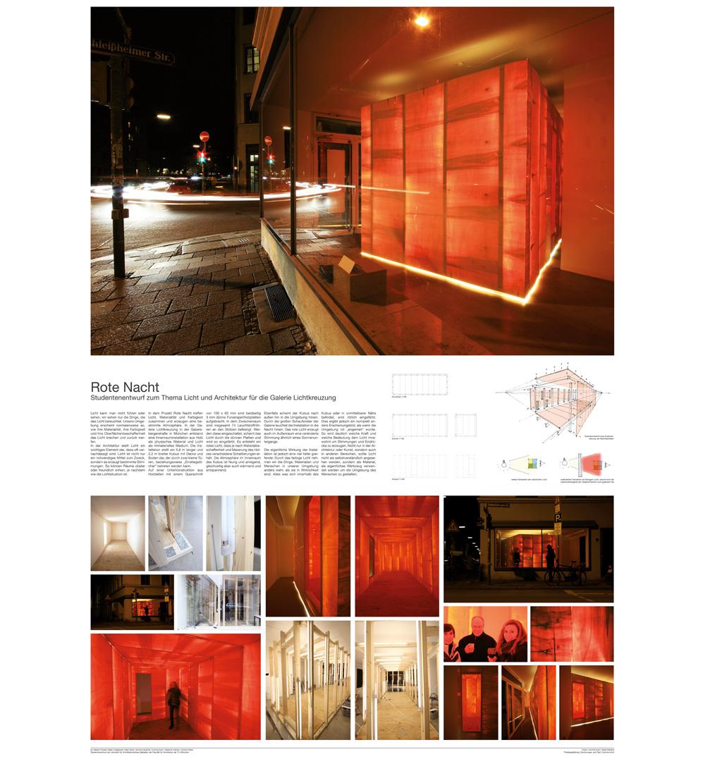 studentenwettbewerb 2015 lichtwoche m nchen. Black Bedroom Furniture Sets. Home Design Ideas